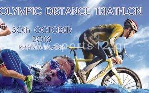 afisa-triathlon